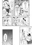 ... 3girls animal_ears blouse braid bunny_ears comic dress dress_shirt frilled_sleeves frills greyscale hat highres komeiji_koishi long_hair long_sleeves monochrome multiple_girls necktie nurse_cap page_number reisen_udongein_inaba scan shirt short_sleeves single_braid skirt spoken_ellipsis thought_bubble tomobe_kinuko touhou translated very_long_hair wavy_hair yagokoro_eirin