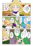2girls =_= blonde_hair bowl chopsticks comic cushion dress fish green_eyes green_hair hair_ornament hair_ribbon hair_tubes hat highres karaagetarou kneehighs kochiya_sanae long_hair moriya_suwako multiple_girls purple_eyes ribbon rice snake_hair_ornament sweatdrop tatami touhou translated