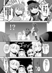 1boy 5girls admiral_(kantai_collection) akatsuki_(kantai_collection) aoki_hagane_no_arpeggio capera comic crossover greyscale hat hibiki_(kantai_collection) highres ikazuchi_(kantai_collection) inazuma_(kantai_collection) jitome kantai_collection kita_ryoukan kongou_(aoki_hagane_no_arpeggio) kongou_(kantai_collection) monochrome multiple_girls o_o personality_switch school_uniform serafuku sweatdrop translated