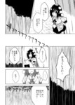 ... 1girl clenched_teeth comic frown greyscale hane_(hanegoya) hat monochrome pointy_ears rain shameimaru_aya sitting skirt solo teeth tokin_hat touhou translated tree trembling wet wet_clothes