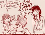 3girls comic dated girls_und_panzer long_hair monochrome mother_and_daughter multiple_girls nishizumi_maho nishizumi_miho nishizumi_shiho ooarai_school_uniform red rosmino sack school_uniform serafuku short_hair siblings sisters sweatdrop tegaki tegaki_draw_and_tweet translation_request twitter_username