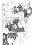 1boy 1girl comic monochrome persona persona_4 sake_asari school_uniform shirogane_naoto tatsumi_kanji translated