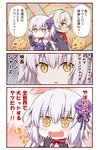 +_+ 1boy 1girl 3koma :d antonio_salieri_(fate/grand_order) bangs bare_shoulders black_gloves black_jacket blush bow chibi closed_mouth comic commentary_request dress elbow_gloves eyebrows_visible_through_hair fate/grand_order fate_(series) flower formal gloves hair_between_eyes hair_flower hair_ornament hand_up jacket jeanne_d'arc_(alter)_(fate) jeanne_d'arc_(fate)_(all) long_hair open_mouth parted_lips pinstripe_suit profile purple_dress purple_flower red_bow red_eyes rioshi silver_hair smile strapless strapless_dress striped suit translation_request very_long_hair wavy_mouth yellow_eyes