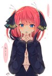 1girl backlighting bangs black_cardigan black_ribbon blue_eyes blue_nails blush cardigan closed_mouth collared_shirt commentary_request dress_shirt eyebrows_visible_through_hair go-toubun_no_hanayome hair_between_eyes hair_ribbon hands_up highres long_sleeves multicolored multicolored_nails muuran nakano_nino pink_nails red_hair ribbon shirt signature simple_background sleeves_past_wrists smile solo translation_request upper_body white_background white_shirt