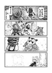 4girls adapted_costume afterimage alternate_costume animal_ears armor atlantic_puffin_(kemono_friends) bird_wings bougu comic giant_armadillo_(kemono_friends) giant_pangolin_(kemono_friends) greyscale head_wings height_difference highres kemono_friends kemono_friends_pavilion kendo_sword kotobuki_(tiny_life) monochrome multiple_girls playground_equipment_(kemono_friends_pavilion) rhinoceros_ears shield short_hair thighhighs translated waking_up white_rhinoceros_(kemono_friends) wings
