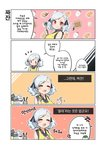 1girl 4koma anger_vein apron bird box cardboard_box check_translation chibi chicken closed_eyes comic commander_(girls_frontline) dishes drooling egg eyebrows_visible_through_hair food food_on_face girls_frontline hair_ribbon junsuina_fujunbutsu korean_text omurice red_eyes ribbon saliva simple_background spas-12_(girls_frontline) translation_request twintails