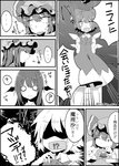 !? +_+ ... 4girls :d ? abe_suke ascot bloomers bow bowtie cirno closed_eyes comic commentary_request directional_arrow dress emphasis_lines greyscale hat hat_bow head_wings highres koakuma mob_cap monochrome multiple_girls o_o open_mouth patchouli_knowledge pointy_ears remilia_scarlet short_hair short_sleeves smile sparkle sparkling_eyes spoken_ellipsis spoken_question_mark sweat text_in_mouth touhou translated twitter_username underwear wings