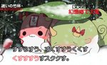 :3 bamboo blush bunbunmaru covering_face ex-keine fujiwara_no_mokou horns kamishirasawa_keine leaf_umbrella meme no_humans open_mouth ribbon shuzi snow solid_circle_eyes special_feeling_(meme) sukusuku_hakutaku tail touhou translated v-shaped_eyebrows