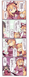 ... 3girls 4koma :d =_= black_hair blonde_hair comic fuukadia_(narcolepsy) gloves hand_on_own_face hat hat_ribbon holding horns ibuki_suika long_hair m.u.g.e.n multiple_girls open_mouth original red_eyes ribbon sendai_hakurei_no_miko smile speech_bubble touhou translated yakumo_yukari