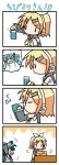 2girls 4koma =_= >_< arms_up chibi chibi_miku closed_eyes comic commentary_request drinking hatsune_miku kagamine_rin minami_(colorful_palette) multiple_girls silent_comic soda translated vocaloid |_|