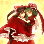 2girls akasata blush boots bow brown_eyes brown_hair carrying closed_eyes dress front_ponytail green_hair hair_bow hair_ornament hair_ribbon hakurei_reimu kagiyama_hina lift long_hair multiple_girls ponytail princess_carry red_dress ribbon smile touhou translation_request