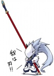 1boy armor blazblue blue_hair chibi faceless hakumen huge_weapon long_hair male mask ponytail reku scabbard sheath solo spiked_hair standing sword translated weapon white_hair