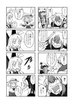 4girls 4koma bat_wings bird_wings bow bowtie comic dress elly greyscale hair_bow hair_ribbon hat hat_ribbon horns imijikumo36 kurumi_(touhou) long_sleeves medium_hair mob_cap monochrome multicolored_hair multiple_girls nightgown patchouli_knowledge ribbon short_hair suspenders tokiko_(touhou) touhou translated two-tone_hair vampire wings