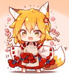 1girl :3 animal_ear_fluff animal_ears bangs blonde_hair blush chibi commentary_request flower fox_ears fox_tail hair_between_eyes hair_flower hair_ornament heart highres japanese_clothes looking_at_viewer miko open_mouth ribbon_trim senko_(sewayaki_kitsune_no_senko-san) sewayaki_kitsune_no_senko-san smile solo spoken_heart standing sukemyon tail wide_sleeves yellow_eyes