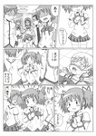 3boys 5boys bad_id bad_pixiv_id blush comic drill_hair greyscale hair_ornament hair_ribbon highres kaname_madoka kosshii_(masa2243) mahou_shoujo_madoka_magica miniskirt monochrome multiple_boys plaid plaid_skirt pleated_skirt ribbon school_uniform skirt tears tomoe_mami translated twin_drills twintails