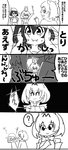 3girls ? animal_ears backpack bag black-tailed_prairie_dog_(kemono_friends) comic commentary dendoend gloves hair_between_eyes hat hat_feather kaban kemono_friends kiss monochrome multiple_girls open_mouth safari_hat serval_(kemono_friends) shirt short_hair t-shirt translated wavy_hair yuri