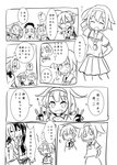 /\/\/\ 5girls ? ahoge arm_behind_head bangs beret blunt_bangs blush bow closed_eyes comic commentary double_v eyebrows_visible_through_hair fingerless_gloves gloves greyscale grin hair_between_eyes hair_bow hair_flaps hair_ribbon hairband hat kantai_collection kawakaze_(kantai_collection) long_hair looking_at_viewer low_twintails maiku monochrome multiple_girls murasame_(kantai_collection) neckerchief o_o pleated_skirt pointy_ears remodel_(kantai_collection) ribbon scarf school_uniform serafuku shigure_(kantai_collection) shiratsuyu_(kantai_collection) short_hair short_sleeves skirt smile speech_bubble spoken_question_mark teeth translated twintails v yuudachi_(kantai_collection)