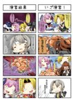4girls 4koma =_= absurdres ahoge bandaged_arm bandaged_head bare_shoulders black_vest blush bow bowtie brown_hair comic commentary_request covering_mouth detached_sleeves dragon_ball eiyuu_(eiyuu04) gloves grey_hair hair_between_eyes hand_on_own_chin headgear highres kantai_collection kaze_densetsu_bukkomi_no_taku long_hair maikaze_(kantai_collection) multiple_girls necktie nenohi_(kantai_collection) nowaki_(kantai_collection) open_mouth parody pink_hair red_bow red_bowtie school_uniform scrunchie serafuku short_hair short_ponytail short_sleeves sparkle speech_bubble translation_request turret vest white_gloves yamato_(kantai_collection) yellow_necktie |_|