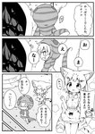 !! 2girls :d anger_vein animal_ear_fluff animal_ears bangs blush bow bowtie cat_ears cat_girl cat_tail comic commentary_request day elbow_gloves eyebrows_visible_through_hair geta gloves greyscale hair_between_eyes hand_up highres hood hood_up hoodie kemono_friends long_sleeves makuran monochrome multiple_girls neck_ribbon open_mouth outdoors pleated_skirt ribbon sand_cat_(kemono_friends) sand_cat_print shirt shoes skirt sleeveless sleeveless_shirt smile snake_tail standing striped_hoodie striped_tail tail translation_request tsuchinoko_(kemono_friends) turtleneck walking |_|