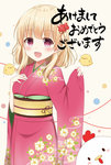 1girl :d >_< akeome animal bangs beige_background bird blonde_hair blush breasts chick chicken closed_eyes commentary_request cowboy_shot eyebrows_visible_through_hair floral_print furisode hand_on_own_chest happy_new_year highres japanese_clothes kimono kinakon long_sleeves looking_at_viewer medium_breasts nengajou new_year obi open_mouth original photobomb pink_eyes pink_kimono sash smile solo wide_sleeves year_of_the_rooster