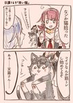 2girls ahoge amagiri_(kantai_collection) animal_ears animalization blank_eyes blush_stickers braid cat cat_ears cat_tail colored comic glasses hairband itomugi-kun kantai_collection kawakaze_(kantai_collection) multiple_girls open_mouth paws ponytail red_hair remodel_(kantai_collection) school_uniform serafuku sidelocks silver_hair simple_background sweatdrop tail translation_request umikaze_(kantai_collection)