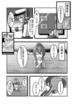 1girl bath comic commentary female_admiral_(kantai_collection) folded_ponytail greyscale hat inazuma_(kantai_collection) kantai_collection meitoro monochrome naked_towel partially_submerged school_uniform serafuku solo towel translated