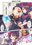 /\/\/\ 2girls :d >_< abigail_williams_(fate/grand_order) bangs black_bow black_dress black_hat black_kimono blonde_hair blue_eyes blush bow breasts brown_hair cleavage closed_eyes comic commentary_request dress eyebrows_visible_through_hair fate/grand_order fate_(series) fingernails forehead glowing hair_bow hair_ornament hat highres japanese_clothes katsushika_hokusai_(fate/grand_order) kimono large_breasts long_hair long_sleeves masayo_(gin_no_ame) multiple_girls open_mouth orange_bow pale_skin parted_bangs polka_dot polka_dot_bow red_eyes silver_hair sleeves_past_fingers sleeves_past_wrists smile suction_cups sweatdrop tears tentacles tickling tokitarou_(fate/grand_order) translation_request v-shaped_eyebrows very_long_hair xd