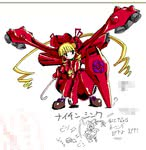2girls blonde_hair bonnet char's_counterattack char's_counterattack_-_beltorchika's_children char_aznable dotekabocha drill_hair full_body gundam long_sleeves looking_at_viewer mecha mecha_musume multiple_girls nightingale rozen_maiden shinku sidelocks simple_background standing twintails walking_stick white_background zeon