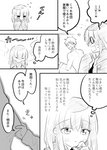 1boy 1girl :o blush closed_eyes comic drawstring fingernails flying_sweatdrops full-face_blush greyscale hand_up hood hood_down hoodie long_sleeves marumikamo monochrome nose_blush open_mouth original parted_lips shirt_grab sleeves_past_wrists smelling star steam sweat translated wavy_mouth