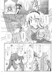 /\/\/\ 4girls absurdres alice_margatroid apron bangs bed bed_frame beret blunt_bangs bow breasts cape china_dress chinese_clothes comic doujinshi dress empty_eyes eyebrows_visible_through_hair flower flying fumitsuki_(minaduki_6) gate greyscale hair_bow hairband hand_on_own_chin hat head_wings highres hong_meiling indoors juliet_sleeves koakuma long_sleeves looking_to_the_side lying minigirl monochrome multiple_girls necktie no_hat no_headwear on_back on_bed outdoors patchouli_knowledge pelvic_curtain pillow puffy_sleeves scarf shanghai_doll sitting star sweatdrop touhou translation_request upper_body waist_apron walk-in