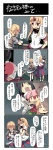 4koma 5girls =_= bandages black_hair blonde_hair blush bottle bow bun_cover closed_eyes comic cuffs double_bun failure flower from_behind fuukadia_(narcolepsy) horn horn_ribbon horns hoshiguma_yuugi ibaraki_kasen ibuki_suika japanese_clothes konngara long_hair mizuhashi_parsee multiple_girls oni pink_eyes pink_hair red_eyes ribbon rose shackles skirt star touhou touhou_(pc-98) translated