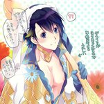1boy alfonse_(fire_emblem) alternate_costume animal_ears blue_eyes blue_hair bunny_ears choker closed_mouth fire_emblem fire_emblem_heroes gleam holding holding_spoon male_focus multicolored_hair nipple_slip nipples patterned_background pectorals polka_dot polka_dot_background shirayuki_shion smile solo spoon streaked_hair translation_request upper_body