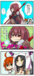 3girls ahoge anal_beads azumanga_daiou black_hair blush bodysuit breasts breath brown_hair cleavage comic commentary_request facial_mark fate/grand_order fate_(series) forehead_mark fujimaru_ritsuka_(female) gae_bolg habit handsome_wataru highres holding holding_spear holding_weapon horns its_not_you_sit_down multiple_girls open_mouth orange_hair polearm scathach_(fate/grand_order) scene_reference sesshouin_kiara shaking_head smile smug spear translation_request weapon yellow_eyes