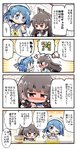 +++ +_+ 2girls 4koma :d ;d apron bangs bare_shoulders blue_eyes blue_hair blush brown_hair comic commentary_request detached_sleeves double_bun flying_sweatdrops hair_ribbon hat herada_mitsuru high_ponytail highres isokaze_(kantai_collection) kantai_collection long_hair long_sleeves multiple_girls nose_blush one_eye_closed open_mouth ponytail red_ribbon ribbon short_hair smile sweatdrop translated urakaze_(kantai_collection) wavy_mouth whisk