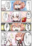 2girls 4koma :d absurdres bangs black_gloves black_jacket blush brown_eyes brown_hair closed_eyes coffee comic commentary_request covering_mouth cup eyebrows_visible_through_hair fate/grand_order fate_(series) fingernails fujimaru_ritsuka_(female) gift gift_bag gloves hair_between_eyes highres holding holding_cup holding_gift jacket jako_(jakoo21) jeanne_d'arc_(alter_swimsuit_berserker) jeanne_d'arc_(fate)_(all) long_hair mug multiple_girls nose_blush object_hug one_side_up open_mouth parted_lips polar_chaldea_uniform profile smile sparkle_background sweat translation_request turn_pale valentine wavy_mouth white_hair