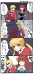 1girl 2boys 4koma armband bad_id bad_pixiv_id blazer blue_eyes blush comic formal jacket multiple_boys red_hair suit suzuka_(rekkyo) translated twintails umineko_no_naku_koro_ni ushiromiya_ange ushiromiya_lion willard_h_wright