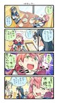 3girls 4koma ^_^ ^o^ akashi_(kantai_collection) black_hair blue_eyes blue_sailor_collar blue_skirt closed_eyes comic commentary fork glasses green_eyes green_hair hair_between_eyes hair_ribbon hairband highres irako_(kantai_collection) kantai_collection long_hair long_sleeves multiple_girls necktie nonco ooyodo_(kantai_collection) open_mouth pink_hair pleated_skirt ponytail red_neckwear red_ribbon ribbon sailor_collar sitting skirt smile speech_bubble spoon translated tress_ribbon v-shaped_eyebrows white_hairband window