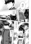 1boy 1girl absurdres admiral_(kantai_collection) bomber_grape comic doujinshi flight_deck hat highres kaga_(kantai_collection) kantai_collection military military_uniform monochrome muneate scan tasuki thighhighs translated uniform