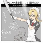 1boy 1girl baseball_bat baseball_mitt blonde_hair cigarette faceless faceless_male glasses holding holding_baseball_bat ina_(gokihoihoi) looking_away maid maid_headdress major_league_baseball medium_hair mole mole_under_mouth necktie new_york_yankees original puffy_short_sleeves puffy_sleeves red_neckwear short_braid short_sleeves smoking translation_request