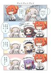 4koma 5girls :< abigail_williams_(fate/grand_order) ahoge anastasia_(fate/grand_order) angeltype animal_ears bangs bb_(fate/extra_ccc) black_bow black_eyes black_legwear blue_eyes bow bowtie brown_hair cat_ears chaldea_uniform chibi cloak comic commentary_request fate/grand_order fate_(series) flying_sweatdrops forehead fork fujimaru_ritsuka_(female) gloves hair_ornament hair_scrunchie jitome leonardo_da_vinci_(fate/grand_order) long_hair long_sleeves multiple_girls o_o open_mouth orange_bow orange_eyes orange_hair pantyhose parted_bangs polka_dot polka_dot_bow purple_hair scrunchie skirt smile solid_circle_eyes staff stuffed_animal stuffed_toy tail thighhighs translated triangle_mouth white_skin