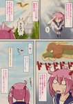 1girl absurdres blue_sky building bunny chiwa_(chiwa0617) comic constricted_pupils day dragon eastern_dragon hair_bobbles hair_ornament highres horns kantai_collection light looking_up one_eye_closed pink_eyes pink_hair sazanami_(kantai_collection) sky translation_request
