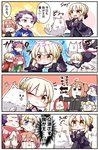 /\/\/\ 2girls 3boys 4koma :3 :d :i absurdres afterimage animal arthur_pendragon_(fate) artoria_pendragon_(all) bangs bkub_(style) black_dress black_jacket black_ribbon black_scrunchie black_sleeves blonde_hair blue_eyes blush bowl braid breasts brown_eyes brown_hair cavall_the_2nd clenched_hand closed_mouth comic commentary_request covering_eyes detached_sleeves dog dress english_text eyebrows_visible_through_hair faceless faceless_male fate/grand_order fate/prototype fate/stay_night fate_(series) flying_sweatdrops fujimaru_ritsuka_(female) hair_between_eyes hair_bun hair_ornament hair_ribbon hair_scrunchie hand_on_own_chest heart_cutout highres jacket jako_(jakoo21) juliet_sleeves lancelot_(fate/grand_order) long_sleeves multiple_boys multiple_girls one_eye_closed one_side_up open_mouth pet_bowl polar_chaldea_uniform poptepipic pout puffy_sleeves purple_eyes purple_hair ribbon round_teeth saber_alter scrunchie shaded_face sidelocks sleeveless sleeveless_dress sleeves_past_fingers sleeves_past_wrists smile sparkle sparkle_background tail_wagging tears teeth translation_request trembling tripping tristan_(fate/grand_order) u_u uniform upper_teeth wide_sleeves