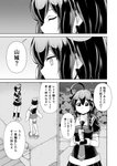 2girls ahoge braid close-up closed_eyes comic eyebrows_visible_through_hair greyscale hair_between_eyes hair_flaps hair_ornament highres holding kantai_collection looking_at_viewer monochrome multiple_girls nontraditional_miko outdoors pier remodel_(kantai_collection) school_uniform serafuku shigure_(kantai_collection) short_hair single_braid tenshin_amaguri_(inobeeto) translated yamashiro_(kantai_collection)