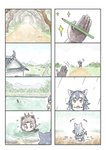 +++ 2girls 4koma american_beaver_(kemono_friends) animal_ears beaver_ears comic forest grey_wolf_(kemono_friends) highres kemono_friends lake multiple_4koma multiple_girls murakami_kou_(raye) nature outdoors partially_submerged pencil puddle rain silent_comic sparkle tree water waving wolf_ears younger
