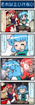 3girls 4koma ? arm_ribbon artist_self-insert bowl brown_hair chopsticks closed_eyes comic commentary demon_girl demon_wings eating glowing glowing_eyes hat head_wings heterochromia highres juliet_sleeves koakuma long_sleeves lyrica_prismriver mizuki_hitoshi multiple_girls open_mouth puffy_sleeves rape_face real_life_insert red_eyes red_hair shaded_face shirt sitting skirt smile spoken_question_mark sweat table tatara_kogasa touhou translated vest wings