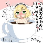 1girl animal_ears bangs blonde_hair blunt_bangs blush bunny_ears coffee commentary_request cup drooling eyebrows_visible_through_hair fake_animal_ears floppy_ears gochuumon_wa_usagi_desu_ka? green_eyes heart in_container in_cup kanikama_(style) kirima_sharo looking_at_viewer maid_headdress minigirl motion_lines nose_blush nude parody partially_submerged peko saliva saucer short_hair solo style_parody sweat translated trembling wavy_hair white_background