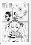 5girls absurdres american_flag_dress ascot book bow bowtie clownpiece comic cup detached_sleeves dress drill_hair fairy fairy_wings greyscale hair_bow hair_ribbon hair_tubes hakurei_reimu hat highres hirasaka_makoto jester_cap long_hair luna_child monochrome multiple_girls neck_ruff ribbon shirt short_hair short_twintails star_sapphire sunny_milk tea teacup teapot touhou translated twintails two_side_up wings