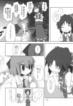 2girls angry apologizing bed blush bow cirno comic detached_sleeves doujinshi greyscale hair_bow hakurei_reimu highres hospital kamonari_ahiru monochrome multiple_girls touhou translated window wings