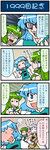 3girls 4koma =_= artist_self-insert biwa_lute blue_hair blush brown_dress closed_eyes comic commentary dress frog_hair_ornament glasses green_eyes green_hair hair_ornament highres instrument juliet_sleeves kibayashi kochiya_sanae lavender_hair long_sleeves low_twintails lute_(instrument) mizuki_hitoshi mmr_magazine_mystery_chousa_han multiple_girls musical_note open_mouth parody puffy_sleeves quaver real_life_insert shirt shocked_eyes skirt smile snake_hair_ornament style_parody sweat tatara_kogasa touhou translated tsukumo_benben twintails vest