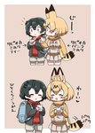 2girls :d ^_^ alternate_costume animal_ears backpack bag bangs black_hair blonde_hair blue_eyes bubble_tea chibi closed_eyes clothes_writing cup directional_arrow drinking_straw extra_ears hair_between_eyes highres hood hood_down hoodie kaban_(kemono_friends) kemono_friends long_sleeves looking_at_another multiple_girls nekonyan_(inaba31415) open_mouth serval_(kemono_friends) serval_ears serval_tail short_hair shorts shoulder_bag simple_background skirt smile tail translated white_shorts white_skirt yellow_eyes